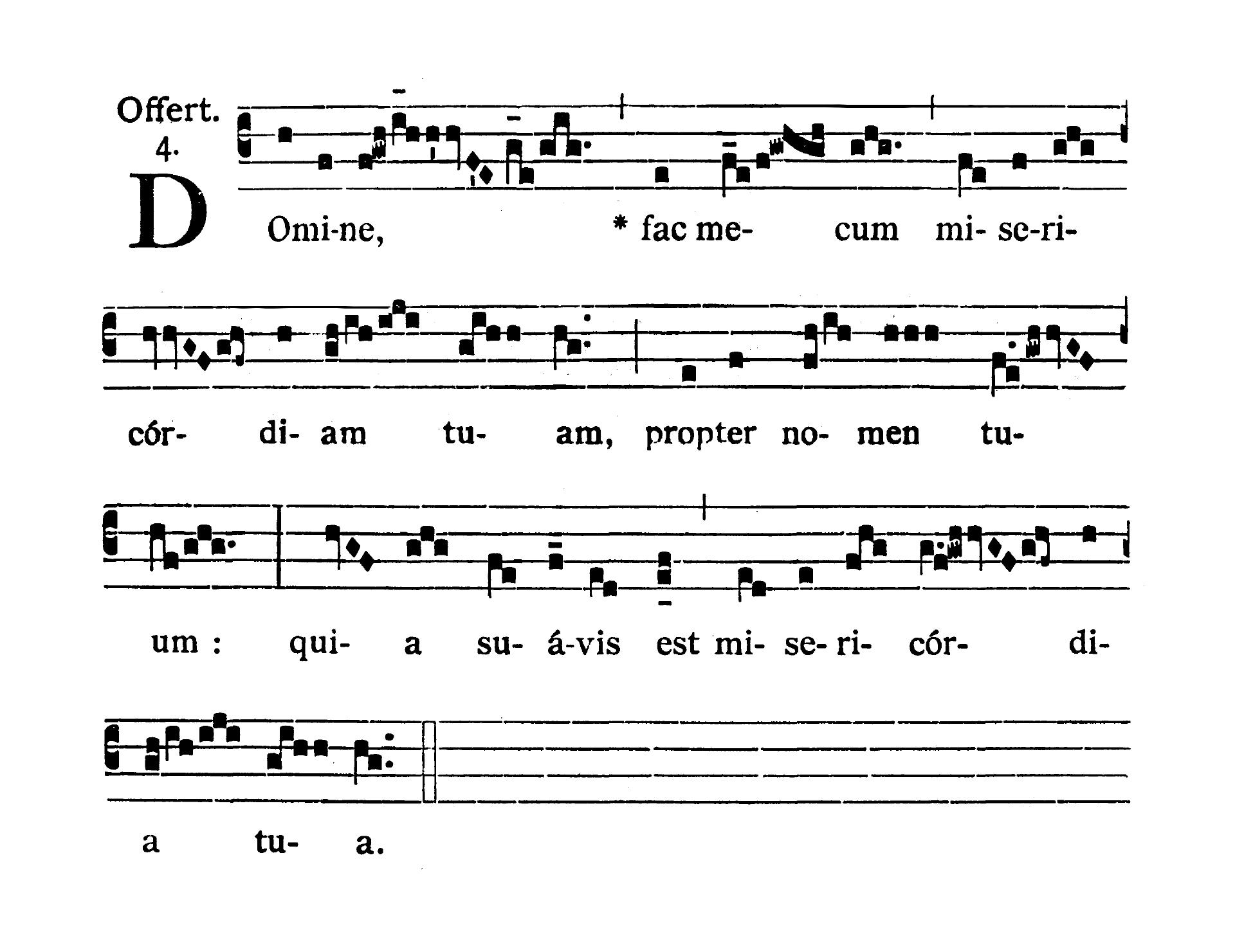 Feria IV post Dominicam III Quadragesimae (Wednesday after Third Sunday of Lent) - Offertorium (Domine fac mecum)