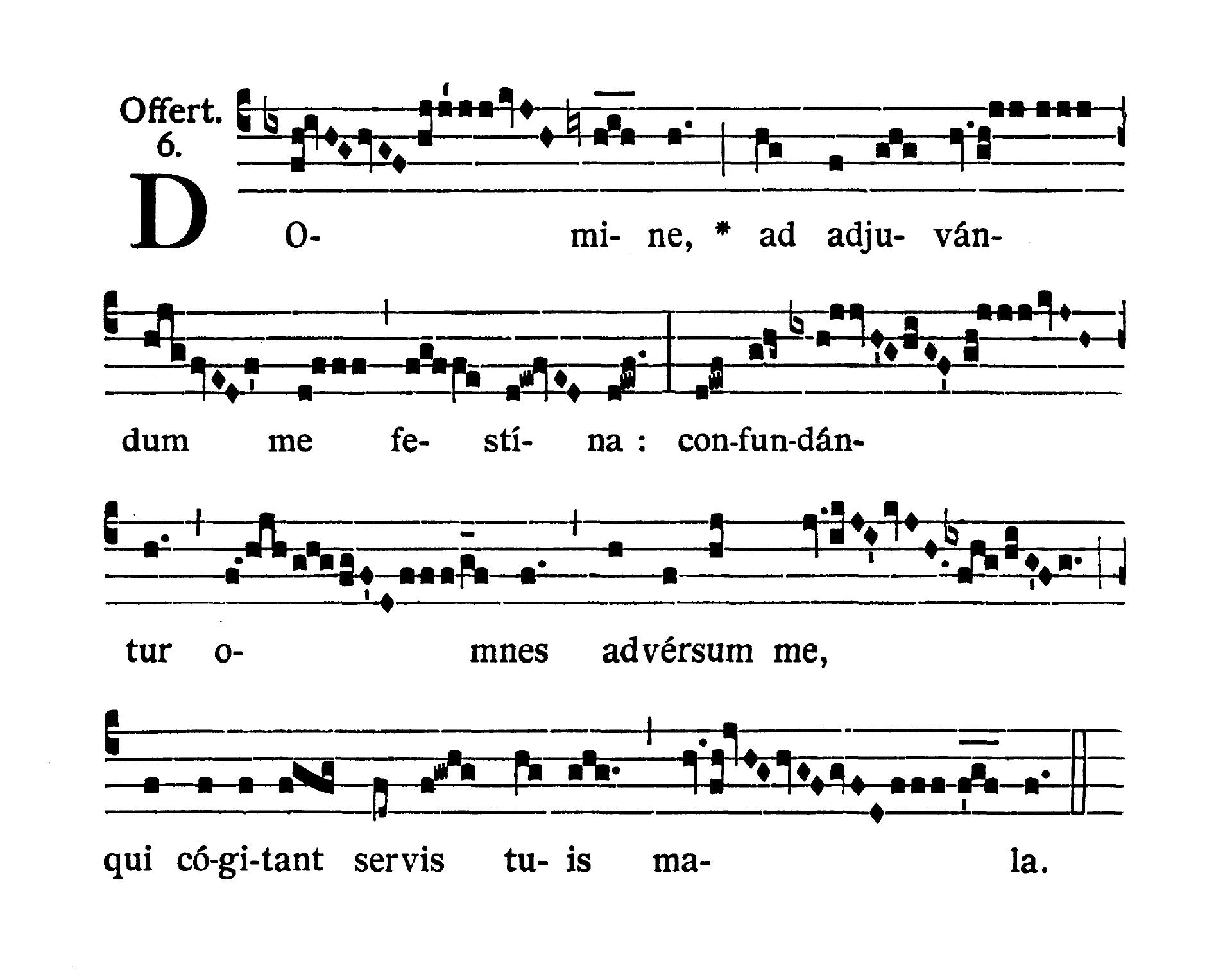 Feria V post Dominicam IV Quadragesimae (Thursday after Fourth Sunday of Lent) - Offertorium (Domine ad adjuvandum)