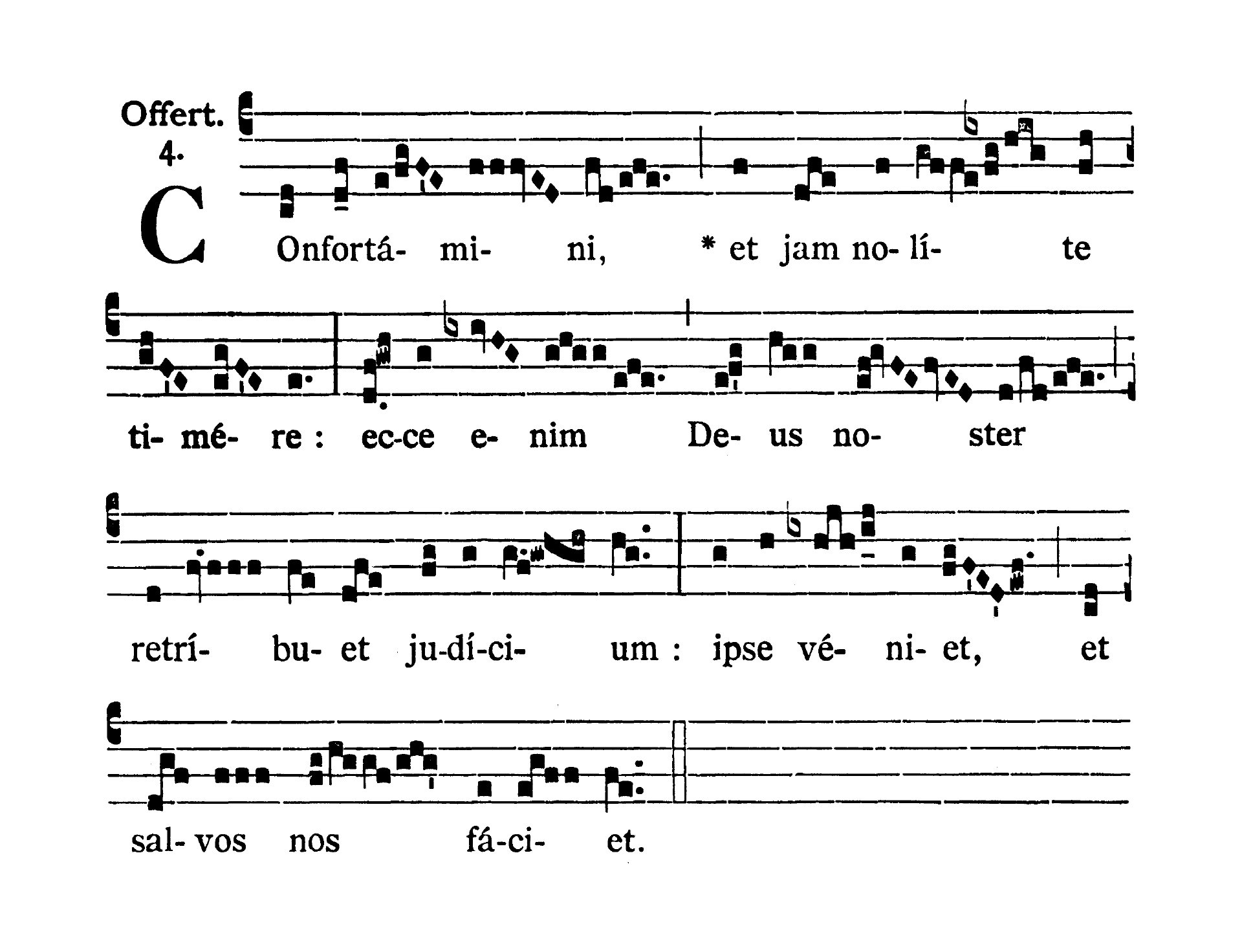 Feria IV Quatuor Temporum Adventus (Ember Wednesday of Advent) - Offertorium (Confortamini)