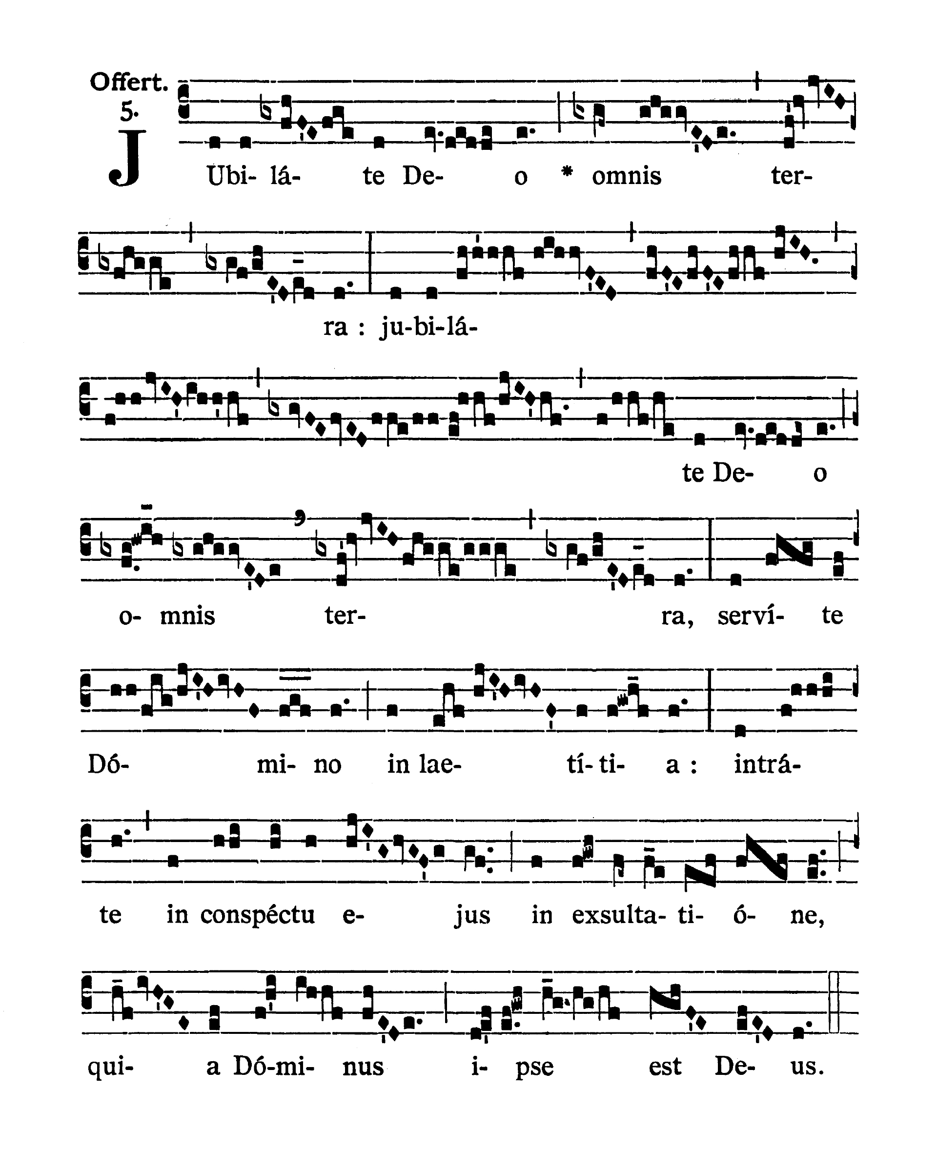 Missa Dominicae I post Epiphaniam (Mass of I Sunday after Epiphany) - Offertorium (Jubilate Deo)