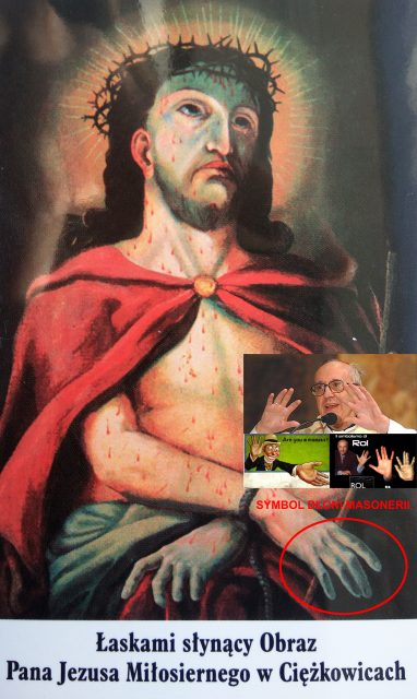 Pan Jezus - masoński obraz